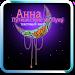 Download Анна: Путешествие на Луну 1.0.3 APK