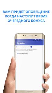 Download Деньги здесь: мобильный заработок 2.0.4 APK