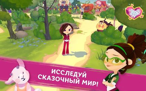 Download Сказочный Патруль 4.180131 APK