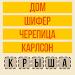 Download Слово по подсказке Ассоциации 4.7.0 APK