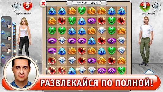 screenshot of Универ version 0.22.5322