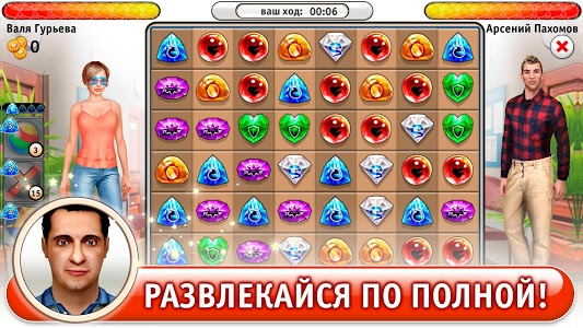 screenshot of Универ version 0.31.6715