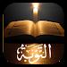 Download ادعيه للتوبه والرجوع الى الله 1.0 APK