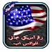 Download رقم أمريكي مجاني للواتس اب 1.0 APK