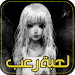 Download لعبة مريم -مرجع 1.0 APK