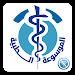Download ويكيبيديا الطبية بلا إنترنت 2018-09 APK