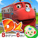 Download チャギントンアプリ リズムDX 子供向けの音楽ゲーム無料 2.0 APK