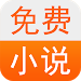 Download 免费小说书城-书虫必备热门追书旗帜网络小说电子书阅读神器 1.8.2 APK