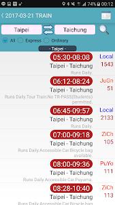 Download Taiwan Railway Timetable 1.215 APK