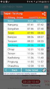 Download Taiwan Railway Timetable 1.219 APK