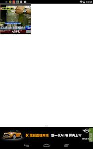screenshot of 大台北夜市享食通 version 2.0.0