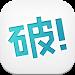 Download 漫画読破! - マンガアプリの決定版 4.1.2 APK