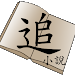 Download 論壇追小說 2.14 APK