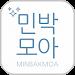 Download 민박모아 - 민박,펜션,게스트하우스,한인민박,여행정보 1.9 APK
