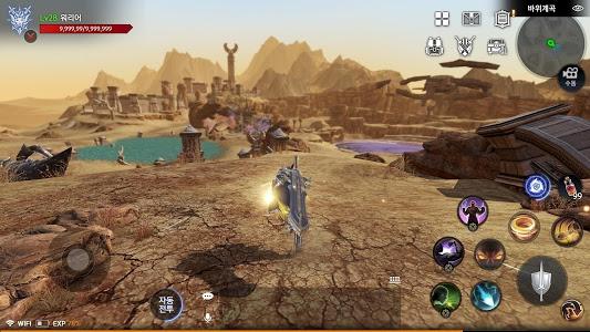 screenshot of 액스(AxE) version 2.0.8