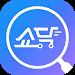 Download 쇼닥 - 나의 쇼핑 큐레이터 02.00.09 APK
