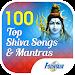 Download 100 Shiva Songs & Shiv Mantras 1.0.0.4 APK