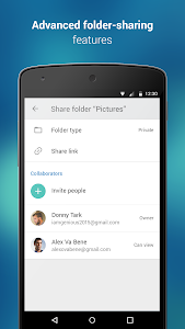screenshot of 4shared version Varies with device