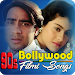 Download 90s Hindi Songs - Old Hindi Filmi Songs 1.0 APK