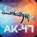 AK-47 Lotto - free skins