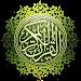 Download Al-Quran al-Hadi 1.5.7 APK