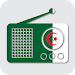 Download Algeria Radio 2.2 APK