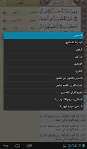 Download Ayat - Al Quran 2.9.1 APK