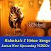 Download Bahubali 2 Video Songs Trailer 2.6 APK