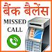 Download All Bank Balance Check & IFSC Code Offline 5.0 APK