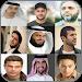 Download Beautiful Islamic Ringtones 1.2 APK