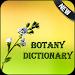 Download Botany Dictionary 5.0 APK