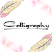 Download Calligraphy Name 1.1 APK