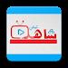 Download Chahid TV 1.0 APK