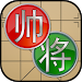 Download Chinese Chess V+, 2019 edition 5.21.54 APK