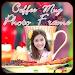 Download Coffee Mug Frame 1.0 APK