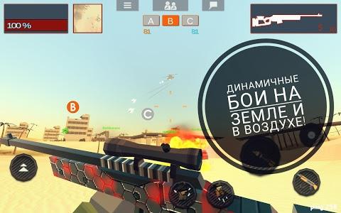 screenshot of Crazy War version 0.9.99