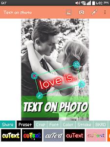 screenshot of CuText : Generate cute message version 1.60