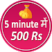 Download Daily Earn Money Online: Paisa hi paisa 1.7 APK