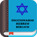Download Hebrew Bible Dictionary 1.0 APK