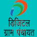 Download Digital Gram Panchayat, Nani 6.2 APK
