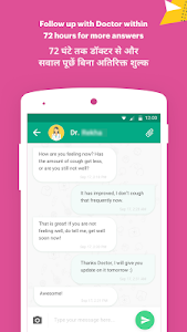 Download DocsApp - Consult Doctor Online 24x7 on Chat/Call 2.3.68 APK