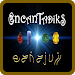 Download Encantadiks Indonesia 2.1.5b APK