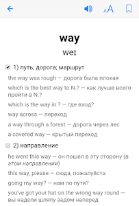 Download English-Russian Dictionary 2.0.5 APK