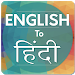 Download English to Hindi Translator 2.24 APK