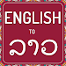 Download English to Lao Translator 1.3 APK
