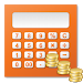Download Financial Calculator 1.0.4 APK