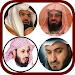 Download Full Terapi Manzil Ruqyah MP3 3 APK