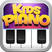 Download Fun Piano for kids 20171001 APK