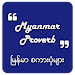 Download Proverb for Myanmar 1.2 APK