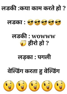 screenshot of Funny Jokes Pictures version 2.2